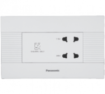 Vision (Panasonic) 4 Module Shaver Socket  - Features, Specifications - Hospitality Series Online India - Anchor by Panasonic