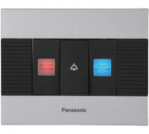 Vision (Panasonic) 3 Module DND/MMR Control Unit  - Features, Specifications - Hospitality Series Online India - Anchor by Panasonic