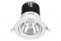 15W Features, Specifications - Retail & Hospitality Lighting Online India - Panasonic