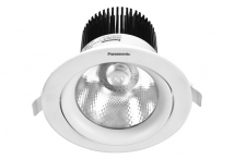 25W Features, Specifications - Retail & Hospitality Lighting Online India - Panasonic