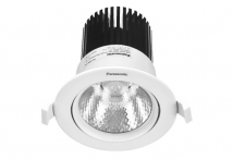 7W Features, Specifications - Retail & Hospitality Lighting Online India - Panasonic