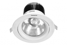 40W Features, Specifications - Retail & Hospitality Lighting Online India - Panasonic