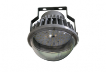 70W Features, Specifications - Industrial Lighting  Online India - Panasonic