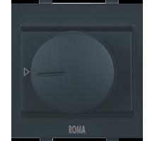 Roma Black, Dimmer Dura 650W