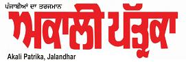 Akali Patrika Ludhiana