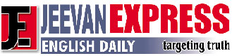 Jeevan Express Agra