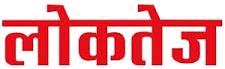Loktej Gujarat