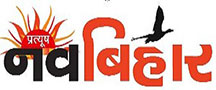Navbihar Patna