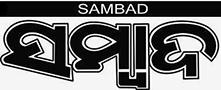 Sambad Orissa