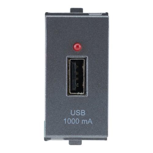 USB Charger - 1000mA 5V DC, 1M